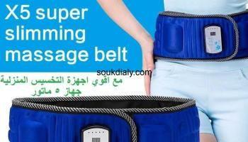 حزام التخسيس 5 ماتور لقوام رشيق بدون كرش Classifieds Bags Belt