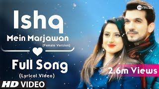 Ishq Mein Marjawan All Song Download Mp3 In 2020 Songs Movie Songs Mp3 Song