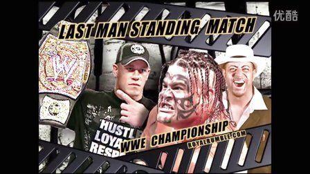 Wwe Royal Rumble 2007 John Cena Vs Umaga Last Man Standing Match In 2020 Wwe Royal Rumble John Cena Royal Rumble