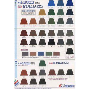 水系カスタムシリコン No 15黒 15kg 水谷ペイント 屋根用塗料 アクリルシリコン樹脂エマルション塗料 シリコン と 塗布