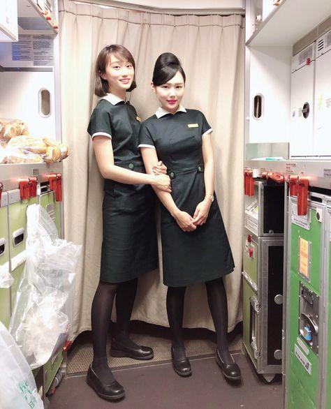 【Taiwan】 EVA Air cabin crew /  エバー航空 客室乗務員 【台湾】