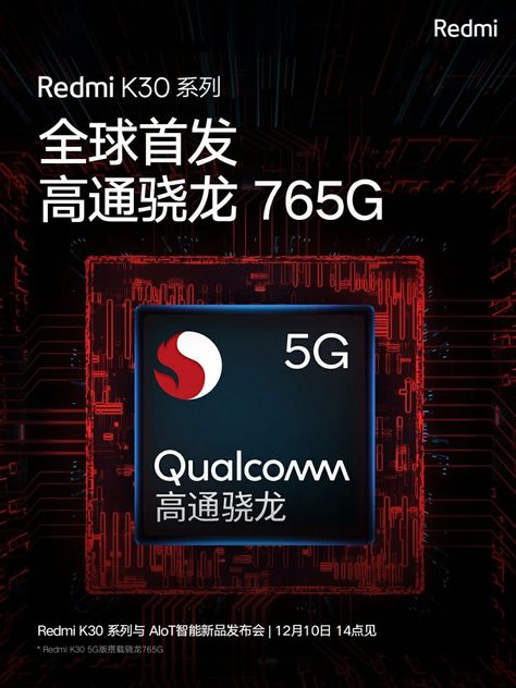 Redmi K30 to feature Snapdragon 765G processor
