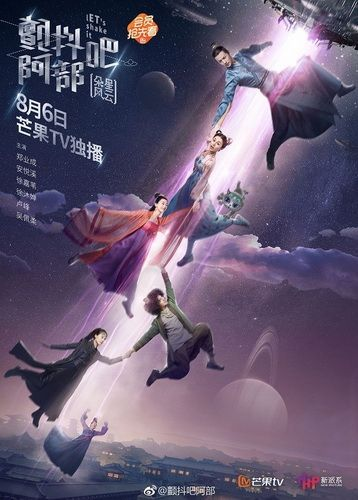 Chinese drama download music free songs (soundtracks) in a