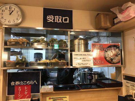 名古屋 駅 立ち 食い そば