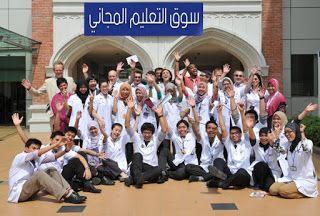 ماهي افضل جامعات العالم في الطب و ترتيب الجامعات العربية في الطب Best University University World