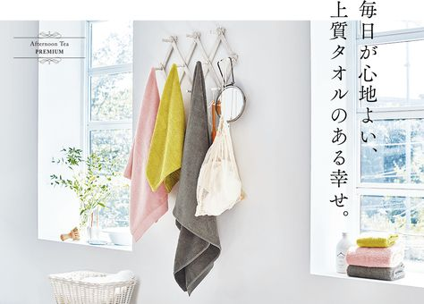 Interiors おしゃれまとめの人気アイデア Pinterest Sana