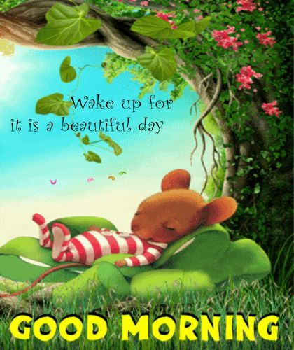 Send This Sweet Goodmorning Ecard To Your Loved Ones Wish Them