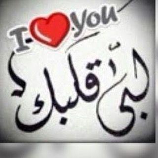 الشوق فيني لو تعد ه وتحصيه تتعب ولا حصلت للشوق مقياس Arabic Calligraphy Art Calligraphy