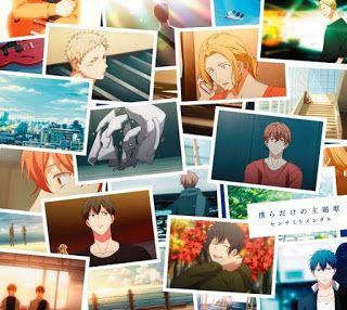 Centimillimental Bokura Dake No Shudaika Single Given The Movie Cute Anime Wallpaper Anime Songs Anime Wallpaper