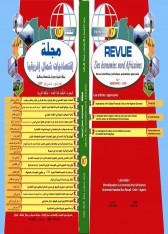 بماذا تشتهر محافظة مسقط House Styles Masjid Mansions