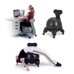Balance Ball Chair Adjustable Back Health And Fitness Yoga Ball