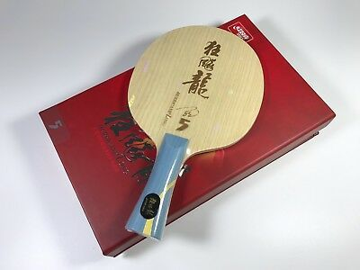 DHS table tennis  paddle TG7  FL