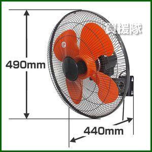 扇風機 壁掛け 工場扇 Hx 105 扇風機 壁掛け 扇風機 壁掛
