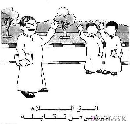 Pin By Nor El Hoda Hosam On ادب الحوار Muslim Kids Arabic Alphabet Letters Lettering Alphabet