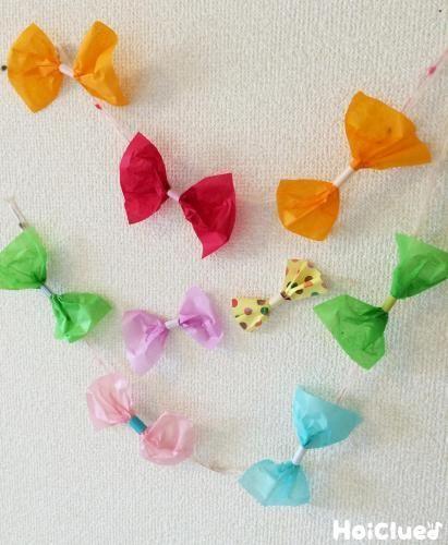 手作りリボンビーズ〜ストロー×花紙のアレンジ色々製作遊び