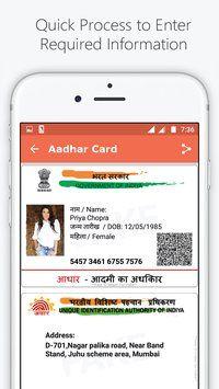 Fake ID Card Maker for India apk screenshot | Card maker