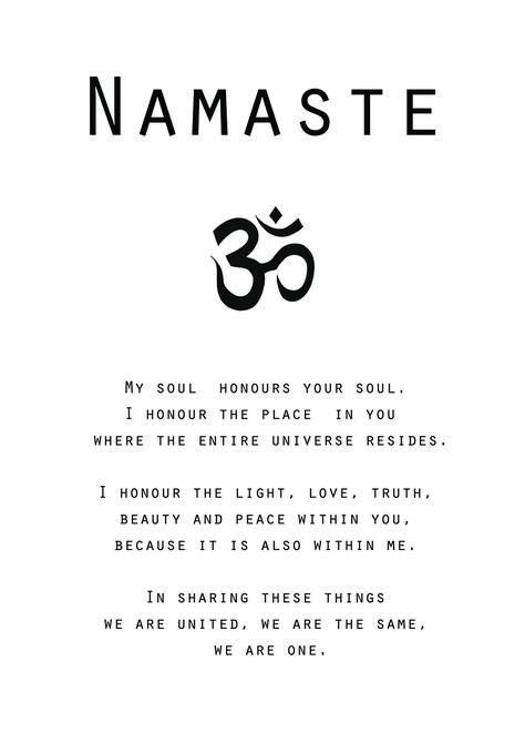 This is an en environmentally friendly bamboo paper yoga print designed by an illustrator and yoga teacher for our Etsy shop Yoga Spirit Art. It features the following definition of Namaste: My soul honours your soul. I honour the place in you where the entire universe resides. I honour the light, love, truth, beauty & peace within you, because it is also within me. In sharing these things, we are united, we are the same, we are one.