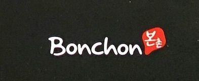 Bonchon Chicago Menu Scanned Menu With Prices Menu Restaurant Menu Chicago