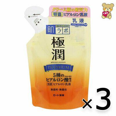 3pack Set Rohto Hadalabo Gokujyun Premium Befeuchtend Milch Auffullbar 140ml Rohto Hyaluronic Lotion