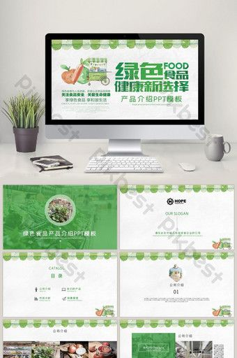 Healthy Concise Green Food Product Introduction Ppt Template Powerpoint Pptx Free Download Pikbest Powerpoint Design Slide Design Powerpoint