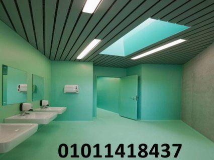 صور شركات قواطيع حمامات Hpl 2 Fashion Nails Fashion 2020