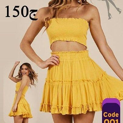 المقاس وان سايز تلبيس من 50 لـ 80 ك السعر 150 جنيه تقدري تطلبي الاوردر برساله علي الخاص ا Skirt Set Fashion Two Piece Skirt Set