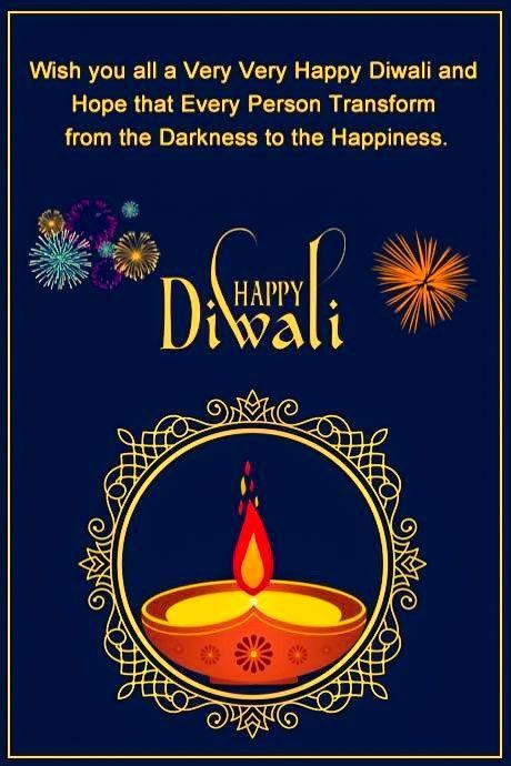Pin By Debasish Sen Gupta On Divine Light Diwali Happy Diwali Happy Diwali Wishes Images Diwali Wishes