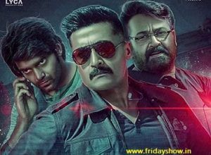 Kaappaan Movie 2019 Cast Trailer Review Rating Release Date Verdict Movies 2019 Movies It Cast