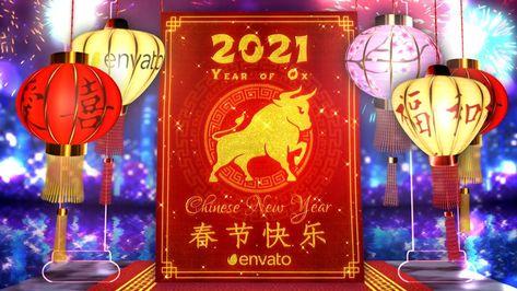 Chinese New Year 2021 Greeting