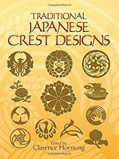 もん 家紋 おしゃれまとめの人気アイデア Pinterest Pine Well 家紋 と 紋章