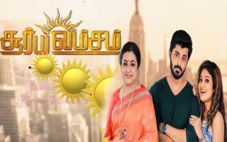 Suryavamsam 28 11 2020 Zee Tamil Serial Sun Tv Serial Episode Online Serial