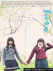WHO ARE YOU SCHOOL 2015 (COMPLETED)