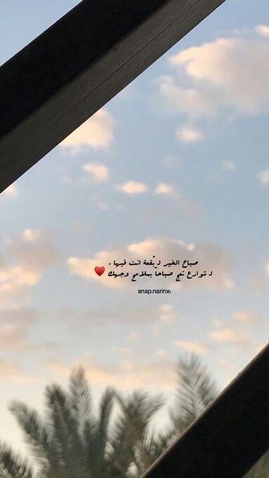 مزجت دموع العين من اجمل القصائد الغزلية عالم الأدب Life Quotes Quotations Arabic Poetry