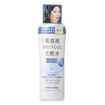 Shiseido - Hada-senka Whitening Lotion Light 200ml