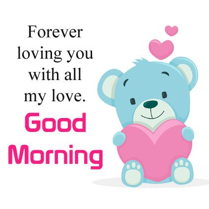 Good Morning Love Profile Pictures Good Morning Love Good