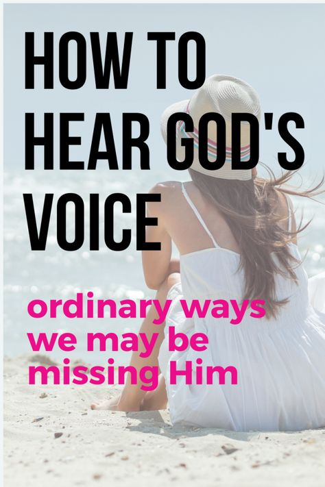 How does God speak to us in everyday life?Perhaps we may even be missing him. Check out this post about hearing God's voice. You may even be missing Him in your everyday life. #voice #howto #scriptures #God #women #life #struggles