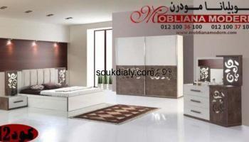 اثاث مودرن 2021 اثاث مودرن تركى اثاث مودرن دمياط 2021 Furniture Modern Furniture Turkish Furniture
