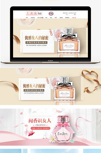 Over 1 Million Creative Templates By Pikbest Skin Care Toner Products Cosmetics Banner Skincare Set