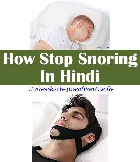 8 Industrious Ideas Surgery To Stop Snoring Using Essential Oils To Stop Snoring Snoring When Very Tired Inspire Snoring Solution Stop Snoring Using