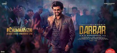 Tamil Songs Lyrics: Chumma Kizhi English Lyrics From Darbar in 2020 |  Lyrics, Tamil songs lyrics, Movies