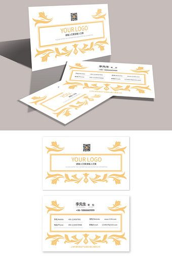 Simple Stylish And Style European Style Business Card Universal Template Psd Free Download Pikbest Templates Business Cards Cards