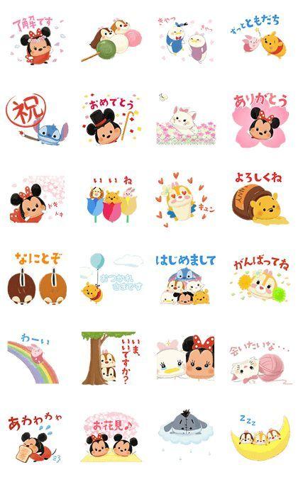 Tsum Tsum Ufufy Wallpaper Cute Disney Drawings Disney Wallpaper Disney Doodles