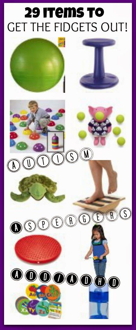 29 items to get the fidgets out!
