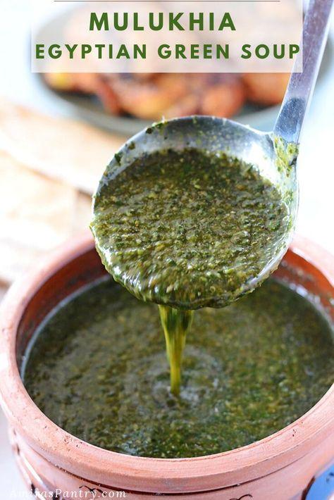 Best Molokhia Egyptian Mulukhia Recipe Egyptian Food Molokhia Recipe African Food