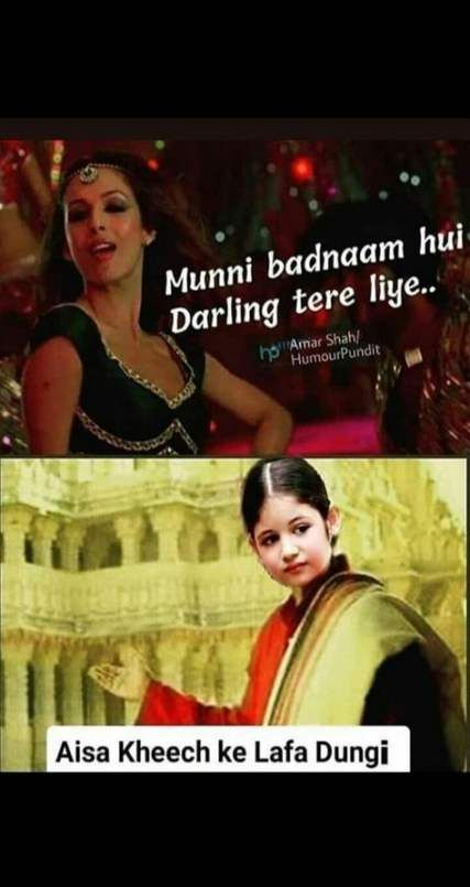 54 Trendy Funny Hindi Memes Lol