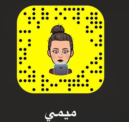 Pin By Eem On Eem Snapchat Screenshot Art Screenshots
