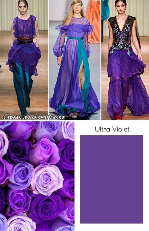 You Can Know Raise Your Lightsabers and Contemplate The Rise Of The New Pantone Color Of The Year 2018, The Cosmic Ultra Violet! #FashionTrends2018