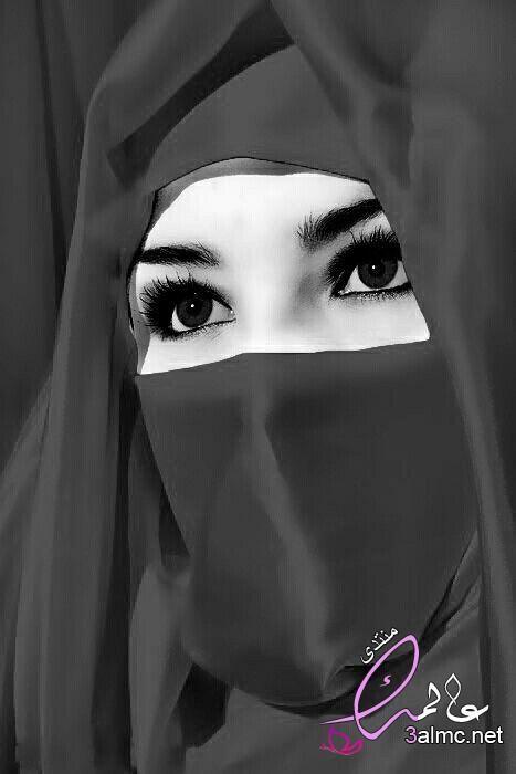 احدث موديلات النقاب بالصور اشكال نقاب جديدة لبس النقاب بطريقة شيك نقاب شيك ومحترم لفات نقاب سواريه Girls Eyes Arab Girls Hijab Beautiful Muslim Women