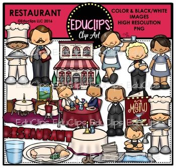 Restaurant Clip Art Bundle {Educlips Clipart} in 2020 Art bundle Clip art Word art sign