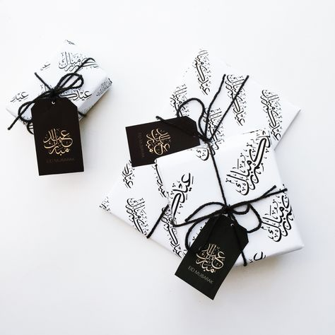 With Eid being less than a week away, I made some Arabic calligraphy printable gift wrap to add a touch of je ne sais qoui to your gi.
